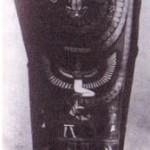 Egyiptom 1904