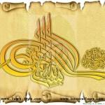 Tugra-calligraphy-style_Besmele_2_2_kagitla