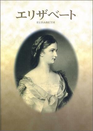 elisabeth_b
