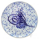 iznik-design-ceramic-plate-halic-with-tugra--1