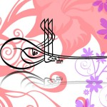saRD_Tugra_Design_by_by_saRD